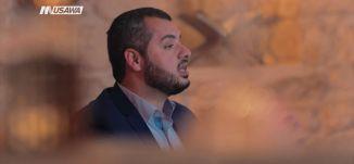 كيف يكون الحياء!  - ج1 - الحلقة 25 - الإمام - قناة مساواة الفضائية - MusawaChannel
