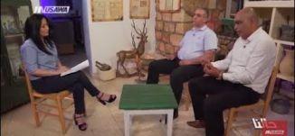 تخريب الممتلكات العامة في البلدات العربية: لماذا وعلى ماذا تدل؟! - الكاملة - 16.8.2017 - حالنا