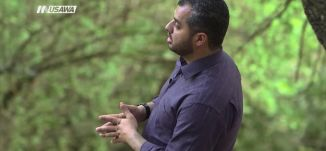 حديث الروح للأرواح يسري ، فتدركه القلوب بلا عناء!، هكذا كانوا،الحلقة السابعة ،ج 1، رمضان 2018