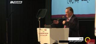 تقرير - مؤتمر المجتمع العربي للأعمال -  مجد دانيال- صباحنا غير،13.2.2018 ،قناة مساواة الفضائية