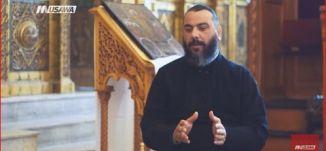 """"""" رجل الدين الفلسطيني يجب ان يكون حاضراً في السياسية ''-  أغابيوس أبو سعدة - الكاملة -ع طريقك ٢"""