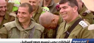 القضاء الإسرائيلي يحكم على وزير سابق بالسجن.. بتهمة التجسس لإيران،الكاملة،اخبار مساواة،26-2