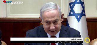 نتنياهو: نستغل الوقت لتجهيز عملية عسكرية في غزة،صباحنا غير،10-12-2018،قناة مساواة الفضائية