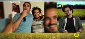 الكوميديان عدي خليفة - صباحنا غير- 6-4-2017 - قناة مساواة الفضائية