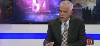 المؤتمر القطري السنوي لمدققي الحسابات - أسامة حسن -التاسعة -6-1-2017- قناة مساواة الفضائية