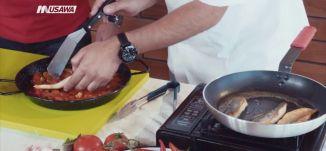 '' السويد مشهورة كتير بفواكه البحر ''  الشيف علاء موسى - ج2 - عالطاولة - الحلقة الثامنة - قناة مساواة