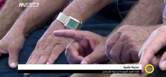 تقرير : صلاة العيد الموحدة في مدينة طمرة ،صباحنا غير،15-6-2018 - قناة مساواة الفضائية