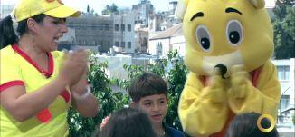 العيد فرحة وبهجة للاطفال - حنان سوسان - #صباحنا_غير- 12-9-2016 - قناة مساواة الفضائية