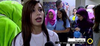 تقرير :هذا حقهم علينا - افطار رمضاني وفعاليات للاطفال الغزيين بمبادرة حركة حق،صباحنا غير،13-6-2018