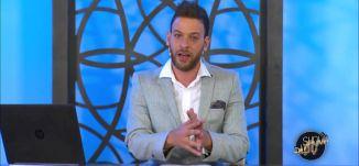 شو بالبلد - 19-10-2015 - قناة مساواة الفضائية - Musawa Channel