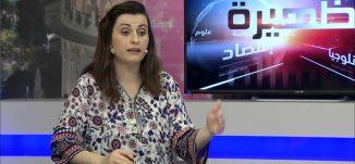 مناهضة العنف بالمجتمع العربي - إميل سمعان - #الظهيرة -10-6-2016- قناة مساواة الفضائية