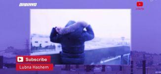 الغربة مش غربة المسافات.. الغربة غربة القلوب، لبنى هاشم،يوتيوبرز،15.5.2019،قناة مساواة