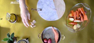 فريكة وسلمون - طعمات 2 - الحلقة 1  قناة مساواة الفضائية - Musawa Channel