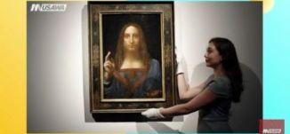 أوروبا تحتفل بمرور خمسة قرون على وفاة ليوناردو ديفينشي،صباحنا غير، 4-2-2019،قناة مساواة الفضائية