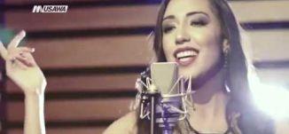 '' في أغاني فلسطينية واحنا بنعتز فيها كتير '' - نادين خطيب - الكاملة ح3- الباكستيج - 29.10.2017