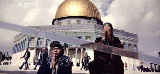 الثامن عشر من رمضان، الفترة الدينية، رمضان 2018،قناة مساواة الفضائية