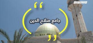 بلدة المشهد :يعود سبب تسميه الى وجود قبر النبي يونس  ،بلدنا غير، قناة مساواة الفضائية