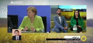 منظمةOECD: إسرائيل دولة استبدادية بدون الاستثمار بالعرب والحريديين ،د. رمزي حلبي، 12-6-2018 - مساواة