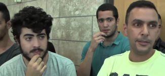 سري خورية - الاعتقالات المستمرة لفلسطينيي الداخل-اليوم العالمي لدعم حقوق فلسطينيي الداخل -مساواة
