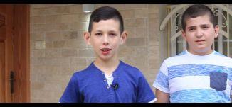 آدم سويد - #شبابيك- قناة مساواة الفضائية - Musawa Channel