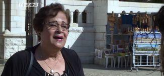 كنيسة البشارة - الناصرة - الحلقة الثامنة - #رحالات - الموسم الثاني - قناة مساواة الفضائية