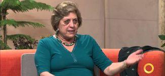 نائلة زياد و ربى رباح - فعاليات يوم الأرض - #صباحنا_غير-1-4-2016- قناة مساواة الفضائية