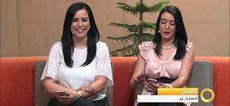 فقرة Social media - #صباحنا_غير-1-5-2016- قناة مساواة الفضائية - Musawa Channel