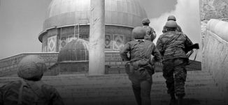 احتلال القدس الشرقية - قناة مساواة الفضائية - MusawaChannel