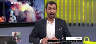الشيء الاخير الذي تنتظره غزة هي حرب مدمرة -محمود الزق،صباحنا غير ،13-11-2018،قناة مساواة