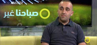 اخر التطورات في قضية نضال الاسرى المضربين عن الطعام - وائل عواد - صباحنا غير- 21-5-2017