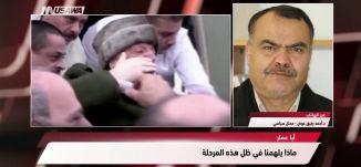 وفا : في الذكرى الـ14 لاستشهاد عرفات..الحكومة تجدد الدعوة لنبذ الانقسام والانحياز ،الكاملة،11-11