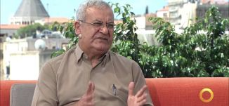العنف انعكاس لقضايا عديدة في الداخل الفلسطيني- د. خالد أبو عصبة - #صباحنا_غير- 17-8-2016 - مساواة