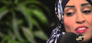 منى حمد- اغنية انا وشادي-7-1-2016- شو بالبلد - قناة مساواة الفضائية MusawaChannel