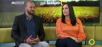 جمعية سراج: عرض فني خاص ، انور  ابو زيدان،صباحنا غير، 9-7-2018،مساواة