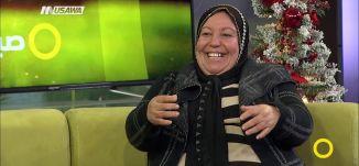 رأس السنة في التراث الفلسطيني،أدلين عيسى،فتحية خطيب،صباحنا غير،26-12-2018،قناة مساواة الفضائية
