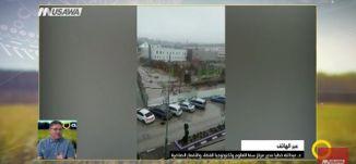أمطارا شديدة ورياح قوية ! ،عبد الله خطبا ، صباحنا غير،  19.1.2018 ، قناة مساواة الفضائية
