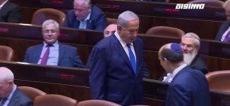 برومو-لائحة اتهام ضد نتانياهو وإسرائيل نحو إنتخابات ثالثة-أكتواليا -حلقة 23.11.19