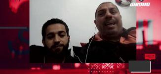 عائلة كركر محاولة كوميدية في ظل الظروف الحاليّة،إبراهيم قدورة وأحمد سويدان،المحتوى في رمضان،حلقة 23