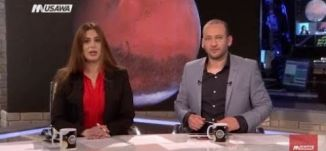 """اكتشاف """"معبدا غريبا"""" على سطح الكوكب الأحمر،صباحنا غير،28-2-2019،قناة مساواة الفضائية"""