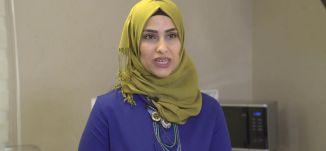 عش السرايا ،الحلقة الثانية والعشرين، حلي تمك، رمضان 2018،قناة مساواة الفضائية