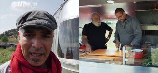 كبة سمك ، لطف نويصر في عين حوض،عالطاولة،ح 2، رمضان 2018، مساواة