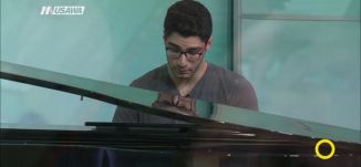 عزف على البيانو - فارس بدارنة - صباحنا غير -21.8.2017 - قناة مساواة الفضائية