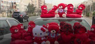 60 ثانية -إيران: مواطنون يشترون دمى الدببة وبالونات للاحتفال بيوم عيد الحب ،14.02
