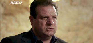أيمن عودة: لو لم نتصدَّ لجريمة خطف الطفل كريم جمهور لتحوّل الأمر إلى نهج، حوارالساعة،20-7-2018