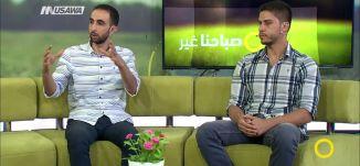 فعالية لرؤية الخسوف عبر التلسكوبات للجمهور، محمد يونس،معتز ابو ديبة،صباحنا غير،30-7-2018-مساواة