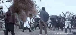 برومو - مسلسلات رمضان - قناة مساواة الفضائية