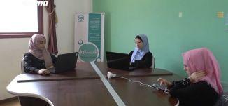 إبداعات الشباب في قطاع غزة لاتنته وذلك في انشاء وسائل اكثر عملية وخدماتية للقطاع،الكاملة،مراسلون27.7