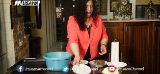 الكعك السوري ،الحلقة السادسة و العشرين، حلي تمك، رمضان 2018،قناة مساواة الفضائية