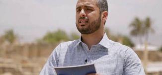آدم عليه السلام - الجزء الأول - #قصص_الأنبياء - قناة مساواة الفضائية - Musawa Channel