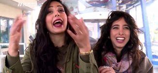 تل السلطان - أريحا - الحلقة السادسة - #رحالات - الموسم الثاني - قناة مساواة الفضائية